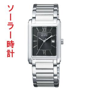 シチズン ソーラー男性用腕時計フォルマ FRA59-2431 刻印対応、有料 morimototokeiten