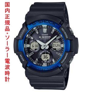 カシオ Gショック ソーラー電波時計 GAW-100B-1A2JF CASIO G-SHOCK メンズ腕時計 デジアナ 国内正規品  名入れ刻印対応、有料 取り寄せ品 morimototokeiten