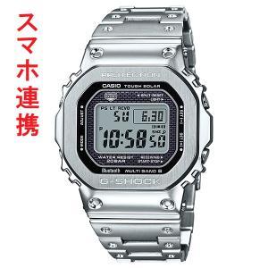 カシオ ジーショック 腕時計 ソーラー電波時計 GMW-B5000D-1JF メンズ スマホ連携 国内正規品 取り寄せ品 morimototokeiten
