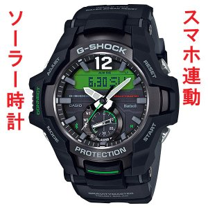 カシオ Gショック ソーラー時計 メンズ 腕時計 CASIO G-SHOCK GR-B100-1A3JF 国内正規品 取り寄せ品|morimototokeiten