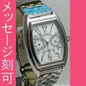名入れ腕時計 刻印15文字付 グランドール 男性用腕時計 GSX010W1 紳士用 時計 GRANDEUR|morimototokeiten
