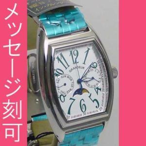 文字彫り 名入れ時計 刻印15文字付 男性用腕時計 グランドール GSX018W1 父 紳士用 時計 トノー型 GRANDEUR|morimototokeiten