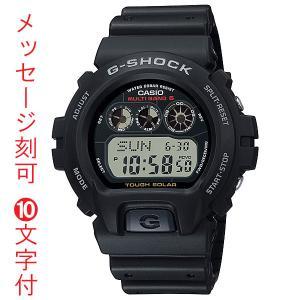名入れ腕時計 刻印10文字付 カシオ Gショック ソーラー電波時計 GW-6900-1JF メンズ腕時計 国内正規品 取り寄せ品 代金引換不可|morimototokeiten