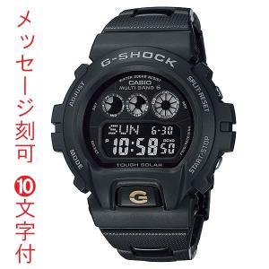 名入れ腕時計 刻印10文字付 カシオ Gショック ソーラー電波時計 GW-6900BC-1JF 反転液晶 メンズ腕時計 国内正規品 取り寄せ品 代金引換不可|morimototokeiten