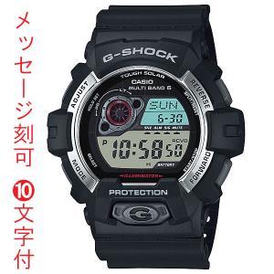 名入れ腕時計 刻印10文字付 カシオ Gショック ソーラー電波時計 GW-8900-1JF メンズ腕時計 国内正規品 取り寄せ品 代金引換不可|morimototokeiten