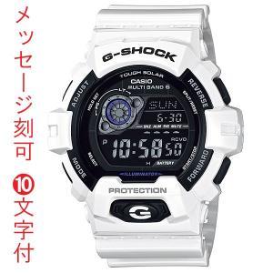 名入れ腕時計 刻印10文字付 カシオ Gショック ソーラー電波時計 GW-8900A-7JF 反転液晶 メンズ腕時計 国内正規品 取り寄せ品 代金引換不可|morimototokeiten