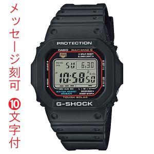 名入れ腕時計 刻印10文字付 カシオ Gショック ソーラー電波時計 GW-M5610-1JF メンズ腕時計 国内正規品 代金引換不可 取り寄せ品|morimototokeiten