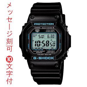 名入れ腕時計 刻印10文字付 カシオ Gショック ソーラー電波時計 GW-M5610BA-1JF メンズ腕時計 国内正規品 代金引換不可|morimototokeiten