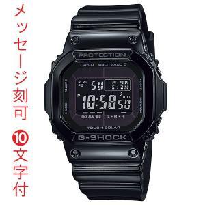 名入れ 腕時計 刻印10文字付 カシオ G-SHOCK Gショック ソーラー電波時計 GW-M5610BB-1JF グロッシー・ブラックシリーズ  国内正規品 取り寄せ品 代金引換不可|morimototokeiten
