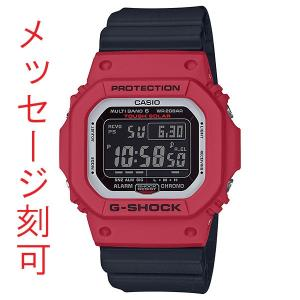 名入れ 時計 刻印10文字付 カシオ Gショック ソーラー電波時計 GW-M5610RB-4JF メンズ腕時計 国内正規品|morimototokeiten