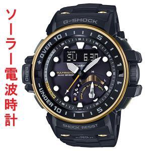 カシオ Gショック ガルフマスター ソーラー電波時計 GWN-Q1000GB-1AJF メンズ腕時計 国内正規品 取り寄せ品|morimototokeiten