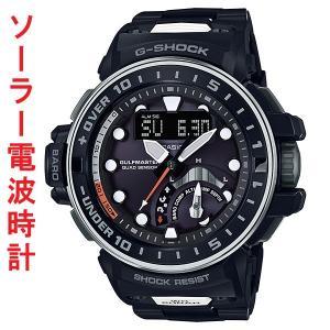 カシオ Gショック ガルフマスター ソーラー電波時計 GWN-Q1000MCA-1BJF メンズ腕時計 国内正規品 取り寄せ品 morimototokeiten