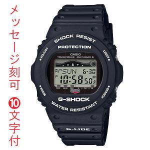 名入れ 時計 刻印10文字付 カシオ Gショック ソーラー電波時計 GWX-5700CS-1JF 男性用腕時計 国内正規品 取り寄せ品|morimototokeiten