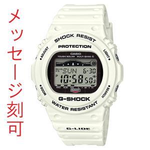 名入れ 時計 刻印10文字付 カシオ Gショック ソーラー電波時計 GWX-5700CS-7JF 男性用腕時計 国内正規品 取り寄せ品|morimototokeiten