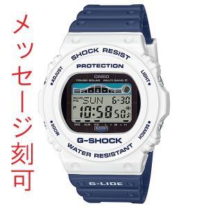 名入れ 時計 刻印10文字付 カシオ Gショック ソーラー電波時計 GWX-5700SS-7JF 男性用腕時計 国内正規品|morimototokeiten