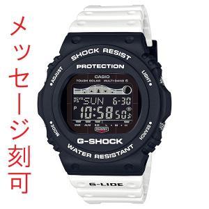 名入れ 時計 刻印10文字付 カシオ Gショック ソーラー電波時計 GWX-5700SSN-1JF 男性用腕時計 国内正規品|morimototokeiten
