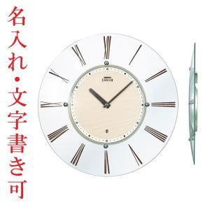 名入れ時計 文字入れ付き(裏面のみ) 壁掛け時計 球面ガラスの薄型壁掛け時計 セイコー SEIKO 電波時計 エンブレム EMBLEM HS529A 取り寄せ品|morimototokeiten