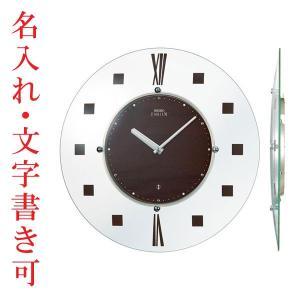 名入れ時計 文字入れ付き(裏面のみ) セイコー SEIKO 球面ガラスの薄型電波掛け時計 エンブレム EMBLEM HS529B 取り寄せ品|morimototokeiten