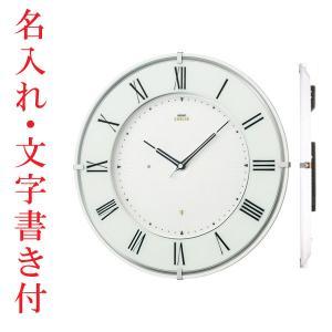 名入れ時計 文字入れ付き 壁掛け時計 セイコー SEIKO 電波時計 エンブレム EMBLEM HS542W 取り寄せ品|morimototokeiten