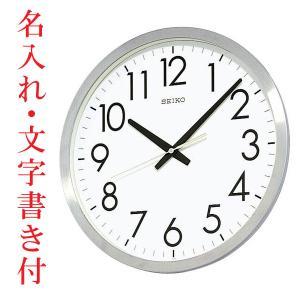 名入れ時計 文字入れ付き セイコー SEIKO 掛け時計 オフィス クロック KH409S 電波時計ではありません 取り寄せ品 代金引換不可 morimototokeiten