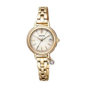 ソーラー電波時計 ウィッカ KL0-511-91 シチズン 女性用 腕時計 wicca 名入れ刻印対応、有料 取り寄せ品|morimototokeiten