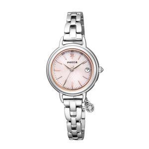 ソーラー電波時計 ウィッカ KL0-561-11 シチズン 女性用 腕時計 wicca 名入れ刻印対応、有料 取り寄せ品|morimototokeiten