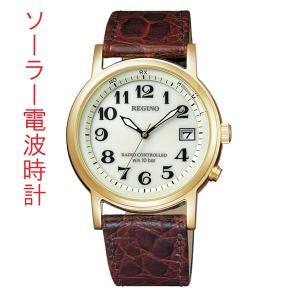 シチズン ソーラー電波腕時計 メンズ時計 レグノ KL3-021-30|morimototokeiten