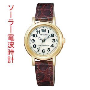 シチズン ソーラー電波腕時計 女性用腕時計 レグノ CITIZEN KL4-125-30|morimototokeiten