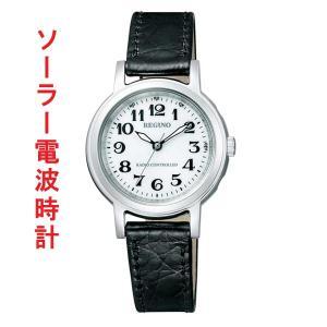 シチズン ソーラー電波時計 女性用腕時計 レグノ CITIZEN KL4-711-10 ZAIKO|morimototokeiten