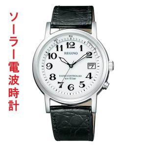 シチズン ソーラー電波時計 メンズ時計 レグノ KL7-019-10 取り寄せ品|morimototokeiten