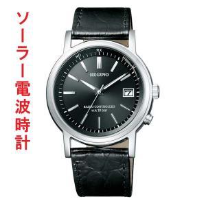 シチズン ソーラー電波時計 男性用腕時計 レグノ KL7-019-50|morimototokeiten