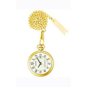 シチズン 懐中時計 CITIZEN 提げ時計 ポケットウオッチ ソーラー電波時計 KL7-922-31 取り寄せ品 刻印対応、有料 morimototokeiten