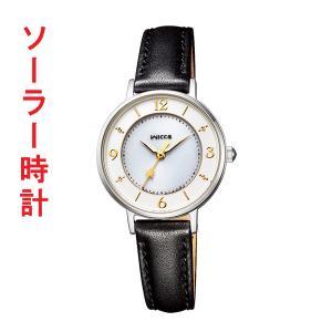 シチズン ウイッカ KP3-465-10 ソーラー時計 女性用腕時計 wicca 名入れ刻印対応、有料 取り寄せ品|morimototokeiten
