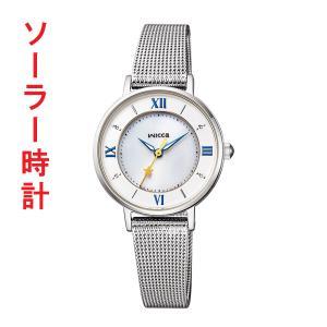 シチズン ウイッカ KP3-465-11 ソーラー時計 女性用腕時計 wicca 名入れ刻印対応、有料 取り寄せ品|morimototokeiten