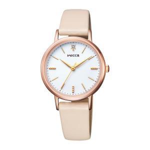 シチズン ウイッカ CITIZEN wicca ソーラー時計 KP5-166-10 女性用腕時計 刻印対応、有料 取り寄せ品|morimototokeiten