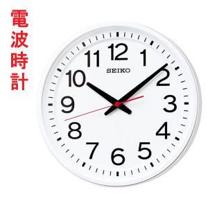 電波時計 壁掛け時計 掛時計 KX236W セイコー SEIKO 連続秒針 スイープ 裏面への文字入れ対応、有料 取り寄せ品 morimototokeiten