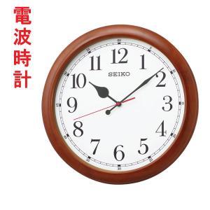 直径50cmの大きい 電波時計 壁掛け時計 KX238B スイープ 連続秒針 セイコー SEIKO 文字入れ対応、有料 取り寄せ品|morimototokeiten