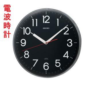 壁掛け時計 暗くなると秒針を止め 音がしない 電波時計 KX301K セイコー SEIKO 裏面のみ文字入れ対応、有料 取り寄せ品 morimototokeiten