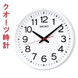 セイコー SEIKO 壁掛け時計 KX623W 連続秒針 スイープ 電波機能はありません 裏面への文字入れ対応、有料 取り寄せ品 morimototokeiten