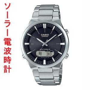 CASIO カシオ ソーラー 電波時計 LCW-M510D-1AJF リニエージ メンズ 腕時計 取り寄せ品|morimototokeiten