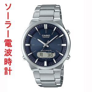 CASIO カシオ ソーラー 電波時計 LCW-M510D-2AJF リニエージ メンズ 腕時計 取り寄せ品|morimototokeiten