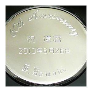 腕時計・懐中時計の名入れ刻印・彫刻(10文字まで)オプション 英数字はフランス花文字、ドイツ花文字の書体選択可能(代引き利用不可)|morimototokeiten