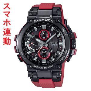 カシオ Gショック ソーラー電波時計 メンズ 腕時計 CASIO G-SHOCK MTG-B1000B-1A4JF 国内正規品 morimototokeiten
