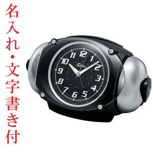 名入れ時計 文字入れ付き セイコー SEIKO 大音量ベル音目覚まし時計 NR438K スーパーライデン 取り寄せ品 代金引換不可|morimototokeiten