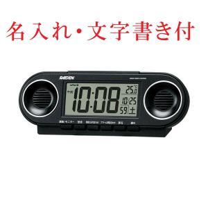 名入れ時計 文字入れ付き セイコー SEIKO 電子音アラーム音目覚まし時計 NR531K ライデン 取り寄せ品 代金引換不可|morimototokeiten