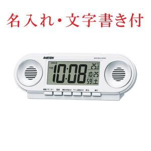名入れ時計 文字入れ付き セイコー SEIKO 電子音アラーム音目覚まし時計 NR531W ライデン 取り寄せ品 代金引換不可|morimototokeiten