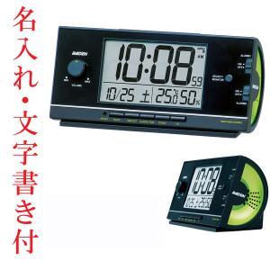 名入れ時計 文字入れ付き セイコー SEIKO 大音量の電子音アラーム音目覚まし時計 NR534K ライデン 取り寄せ品 代金引換不可|morimototokeiten