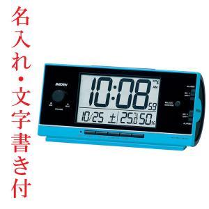 名入れ時計 文字入れ付き セイコー SEIKO 大音量の電子音アラーム音目覚まし時計 NR534L ライデン 取り寄せ品 代金引換不可|morimototokeiten