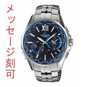 名入れ 時計 刻印15文字付 CASIO カシオ OCW-S3400-1AJF ソーラー 電波時計 メンズ 男性用 腕時計 オシアナス OCEANUS 取り寄せ品|morimototokeiten