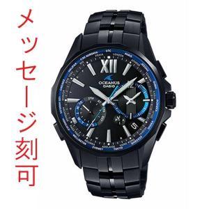 名入れ 時計 刻印15文字付 CASIO カシオ OCW-S3400B-1AJF ソーラー 電波時計 メンズ 男性用 腕時計 オシアナス OCEANUS 裏面は黒色系 取り寄せ品|morimototokeiten